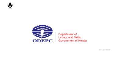 ODEPC Logo